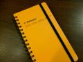 ロルバーンのメモ帳(BlackBerry)