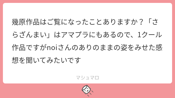 f:id:noi_chu:20190721212700p:plain
