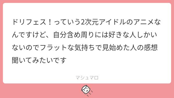 f:id:noi_chu:20190725210224p:plain