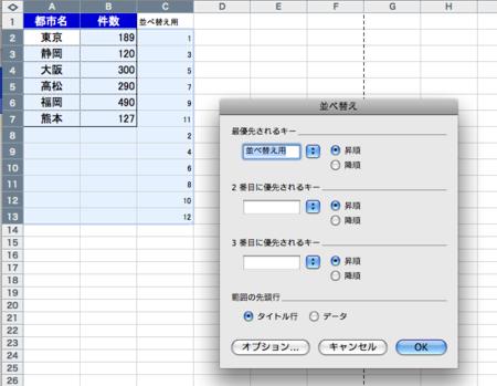 f:id:noiehoie:20091022213726p:image