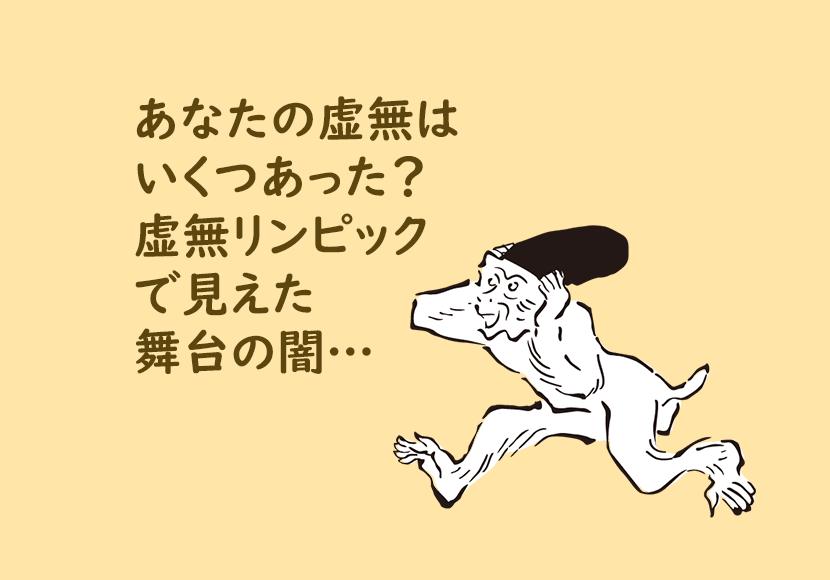 f:id:noiji26:20180921203836p:plain