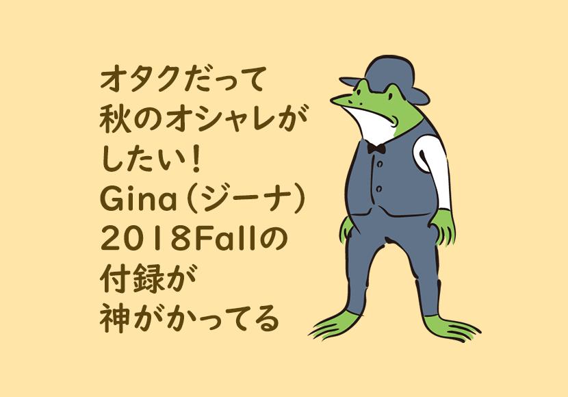 f:id:noiji26:20180922100538p:plain
