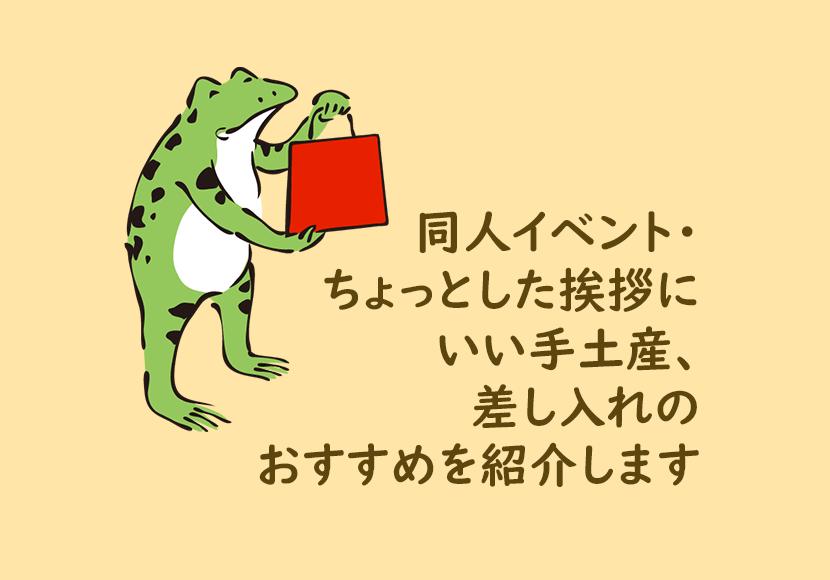 f:id:noiji26:20180923124622p:plain
