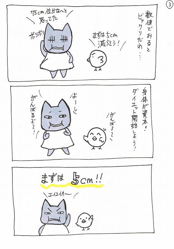 f:id:noika:20170424002139j:plain