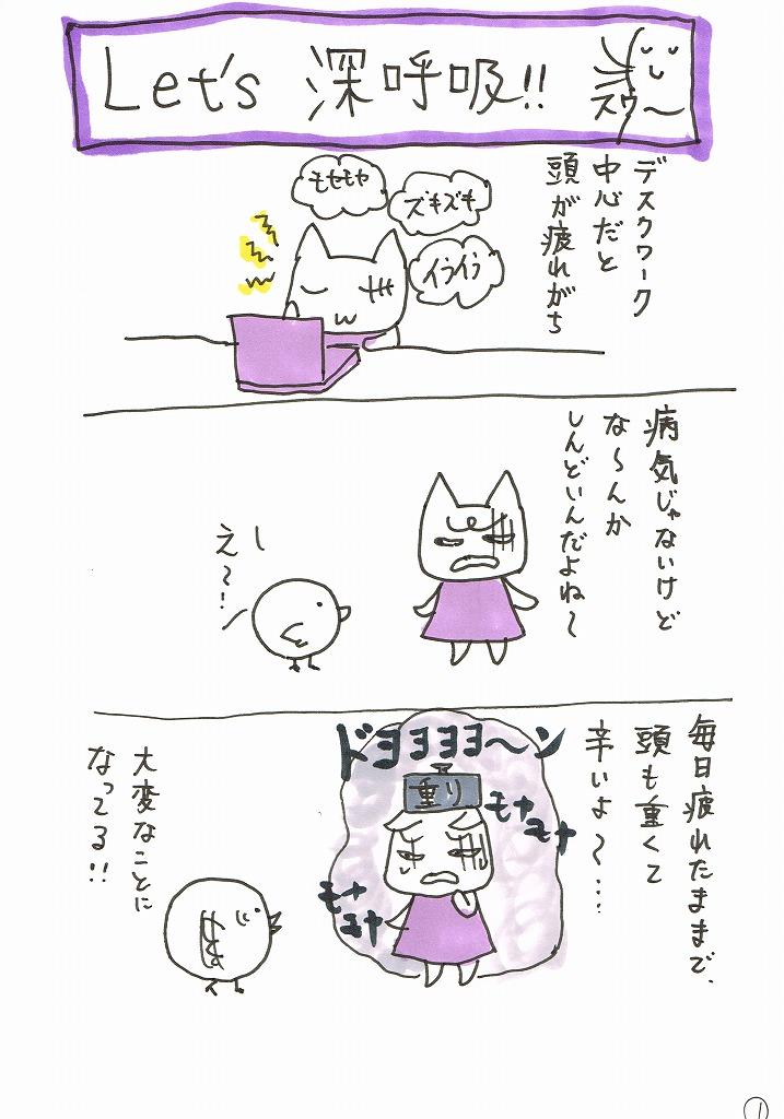f:id:noika:20170521221508j:plain