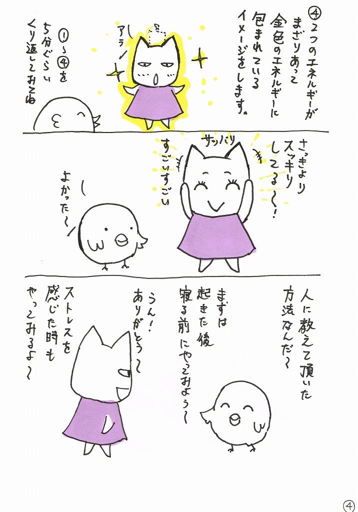 f:id:noika:20170521221524j:plain