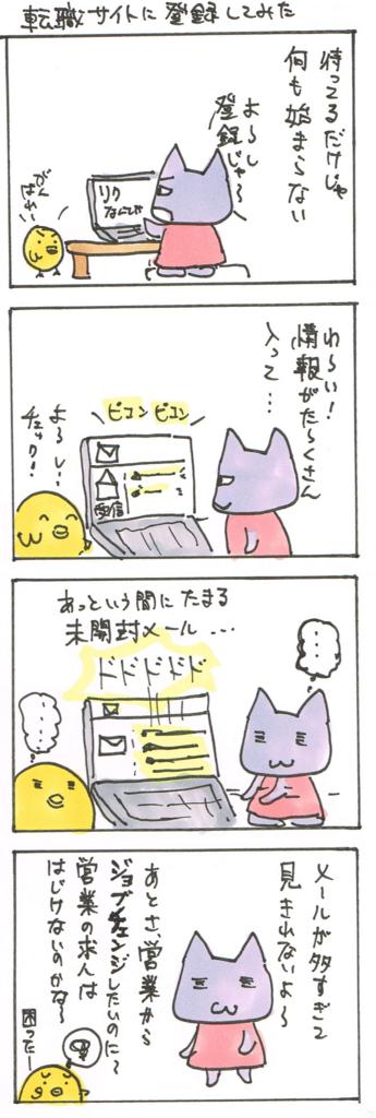 f:id:noika:20170605215040j:plain