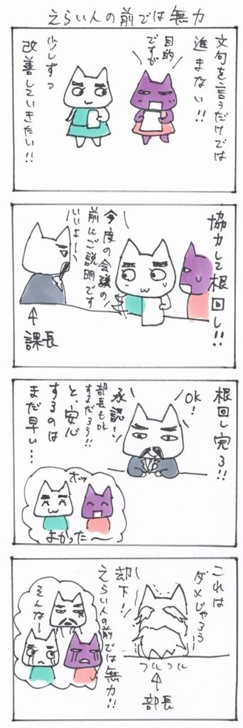 f:id:noika:20170619002658j:plain