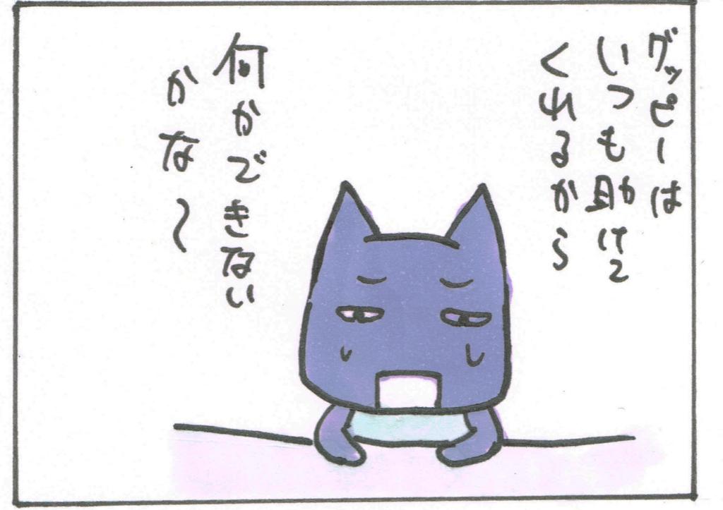 f:id:noika:20170731215327j:plain