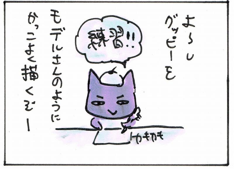 f:id:noika:20170731231511j:plain