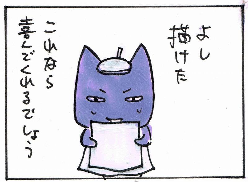 f:id:noika:20170731231627j:plain