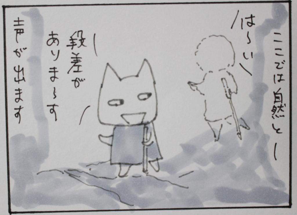 f:id:noika:20170818001236j:plain