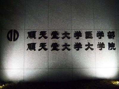 f:id:noir555:20100402232032j:image