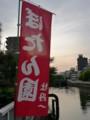 20100503174354