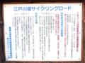 20100516183020