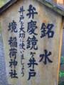20120102131832