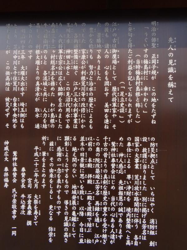 f:id:noir555:20121005225131j:image:w640