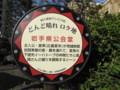 20121030101027