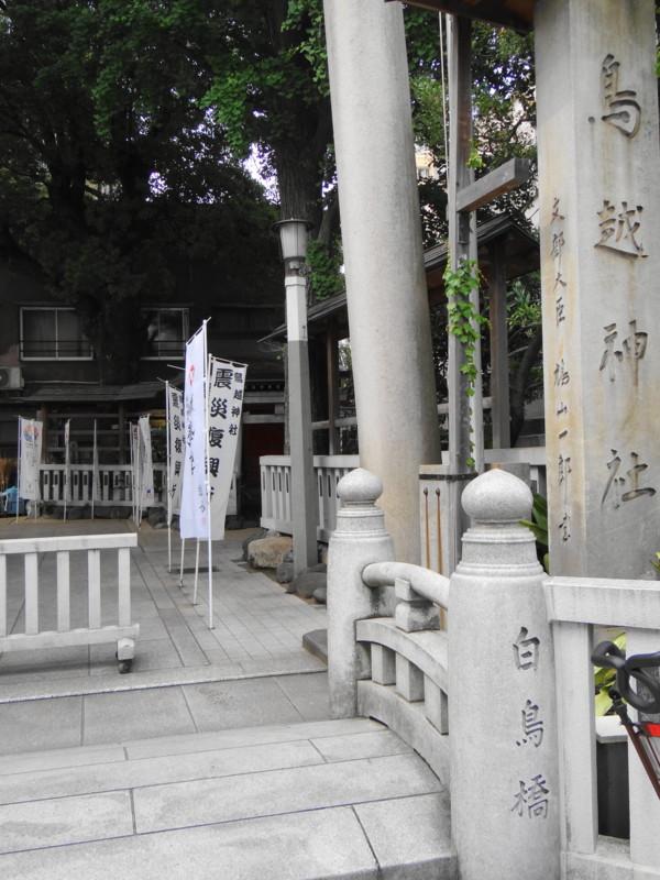 鳥越神社入口