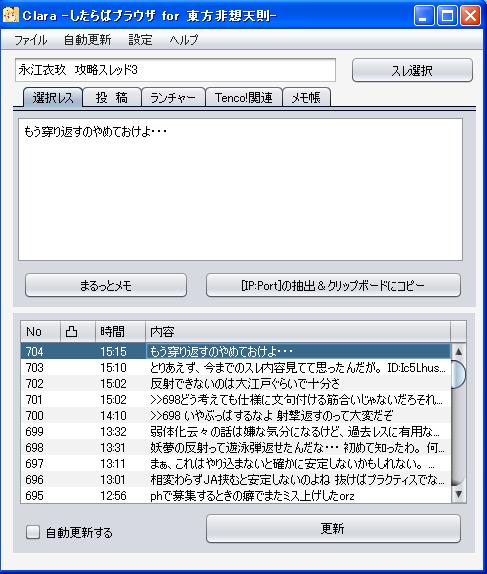 20100107152729