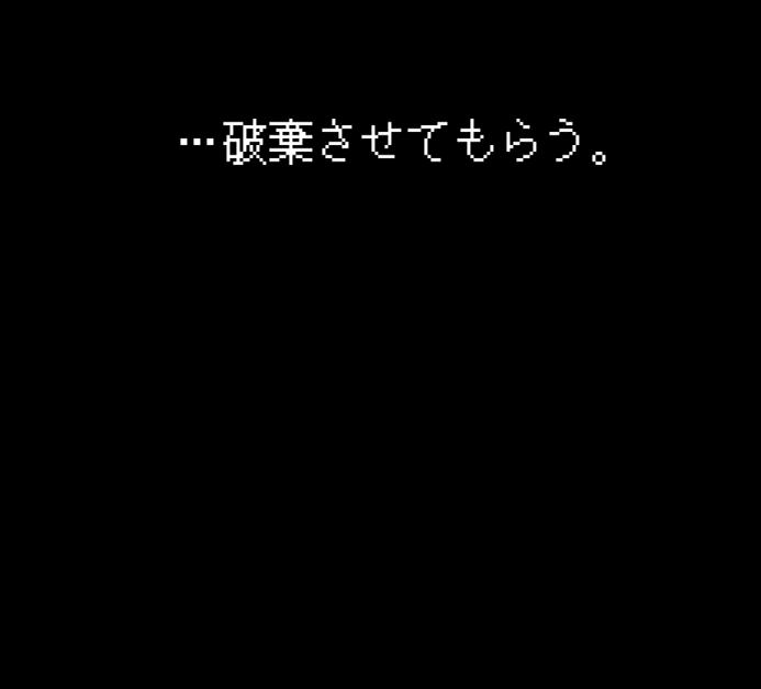 f:id:noirened:20181102153702p:plain