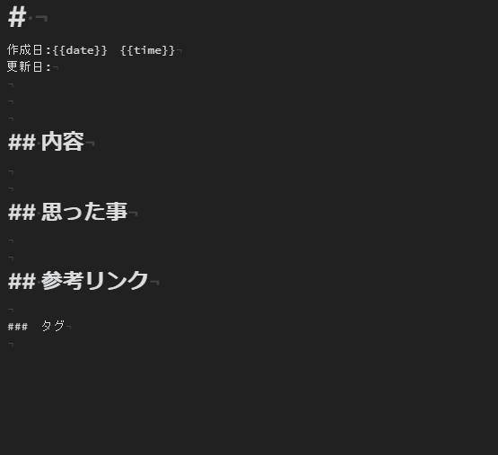 f:id:noisy_f:20210201194410p:plain