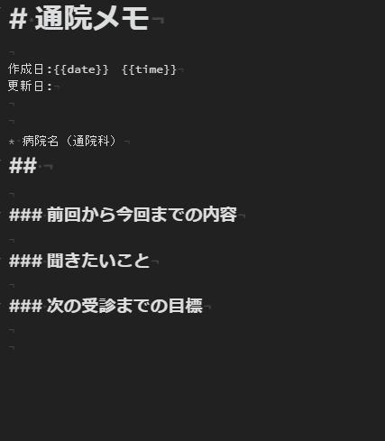 f:id:noisy_f:20210201195347p:plain