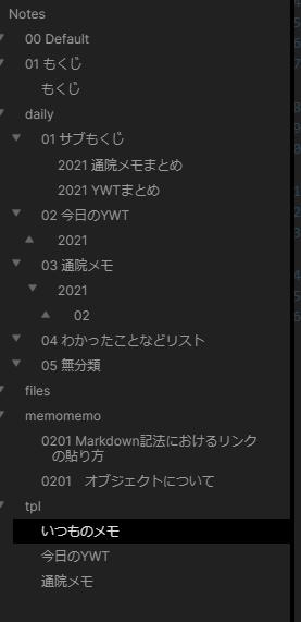 f:id:noisy_f:20210201195906p:plain