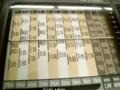 RF-B11。文字盤の色使いにかつてのBCLラジオの面影を感じる。