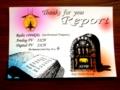 2011/2/23 山陽放送より返信。ベリカード(受信確認証)。