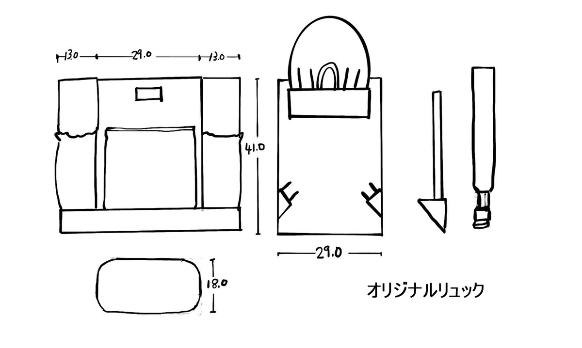 f:id:noiworks:20200903003514j:plain