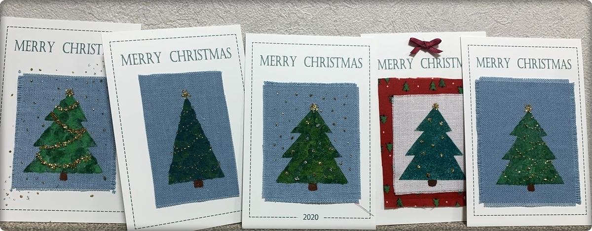 ハンドメイドのクリスマスカード