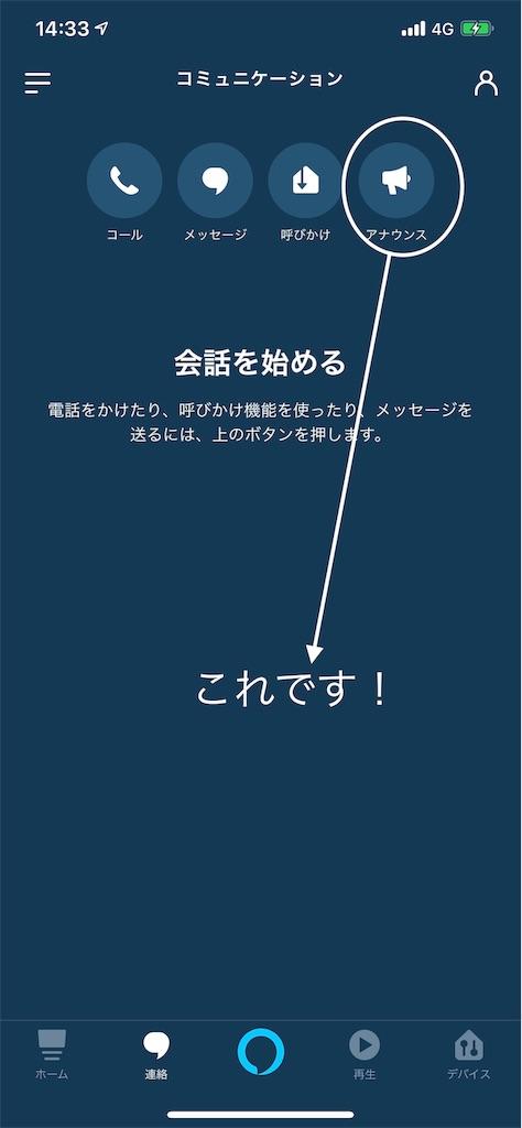 f:id:noizumi:20191122150637j:image