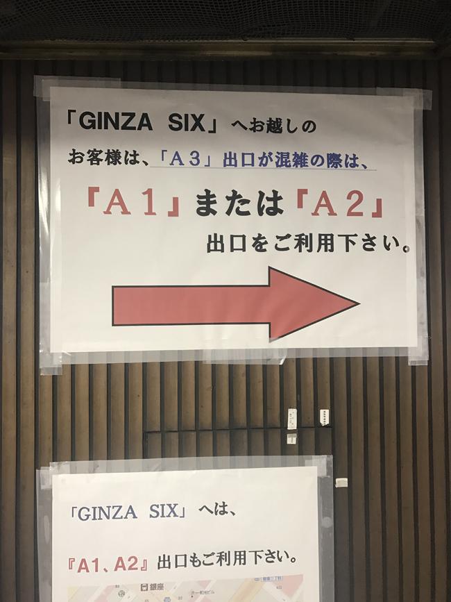 f:id:noji_rei:20170501235045j:plain
