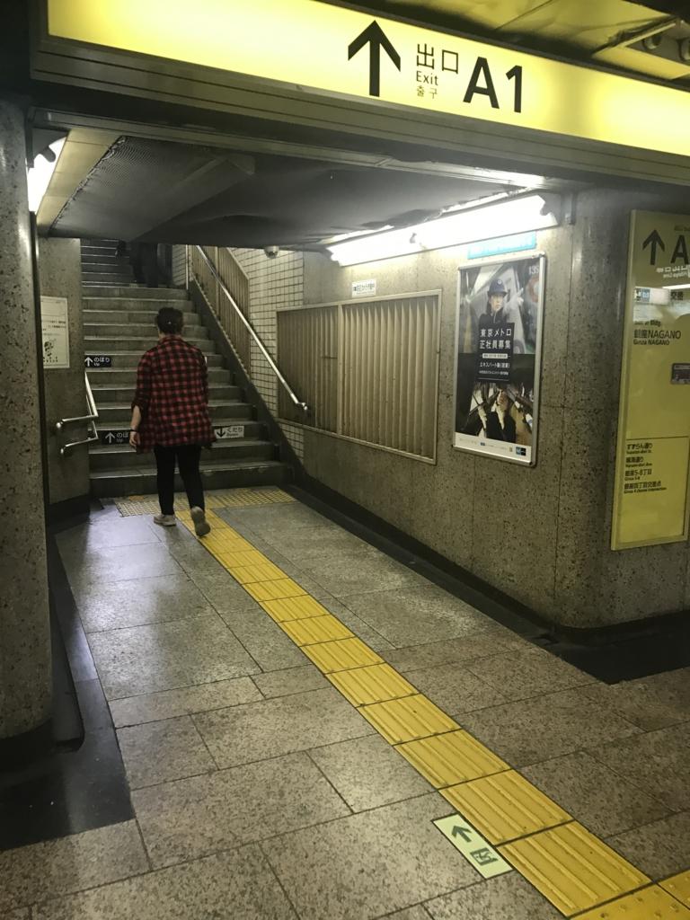 f:id:noji_rei:20170501235147j:plain
