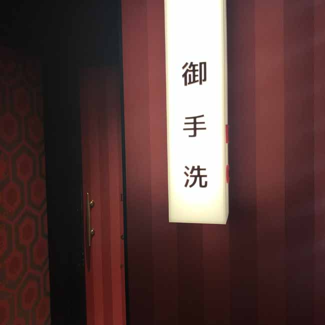 f:id:noji_rei:20170509225732j:plain