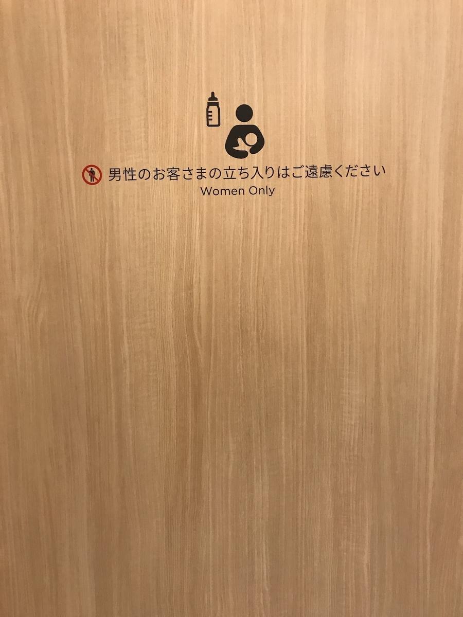 f:id:noji_rei:20191224184055j:plain