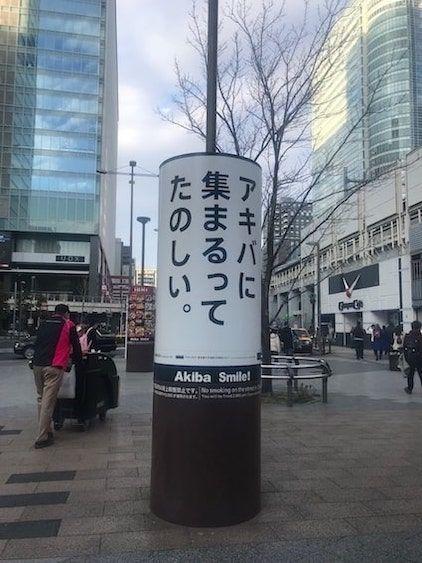 f:id:noji_rei:20200219224825j:plain