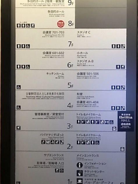 f:id:noji_rei:20200220194741j:plain