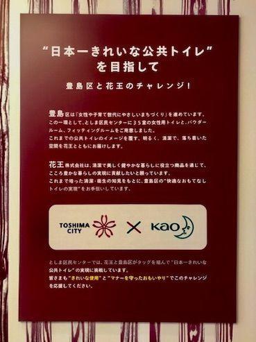 f:id:noji_rei:20200220204820j:plain