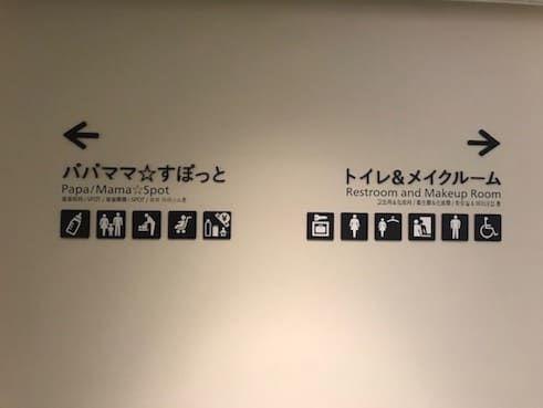 f:id:noji_rei:20200220213825j:plain