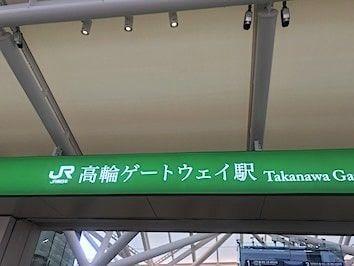 f:id:noji_rei:20200314171640j:plain
