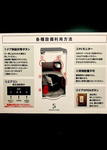 f:id:noji_rei:20200324002406j:plain