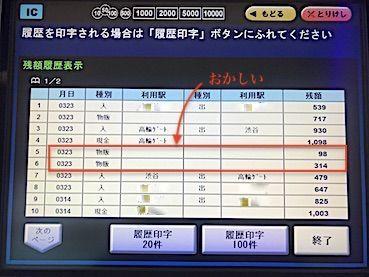 f:id:noji_rei:20200324190239j:plain