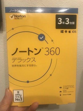 f:id:noji_rei:20200427175818j:plain