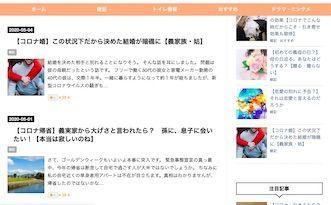 f:id:noji_rei:20200509191008j:plain