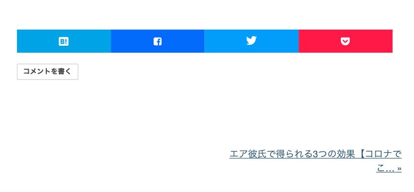 f:id:noji_rei:20200509205050p:plain