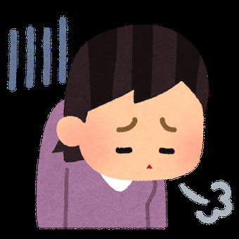 f:id:noji_rei:20200523212842p:plain