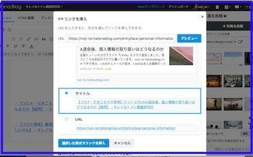 f:id:noji_rei:20200527161038j:plain