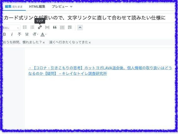 f:id:noji_rei:20200527161648j:plain